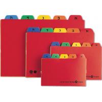 חוצצים א-ב לקופסאות כרטיסיות