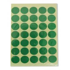 מדבקות עגולות צבעוניות