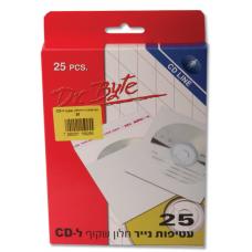 עטיפות נייר עם חלון שקוף ל CD