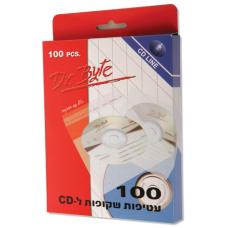 עטיפות שקופות ל - CD עם לשונית סגירה