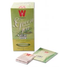 תה ירוק ויסוצקי בתוספת לימונית ולואיזה