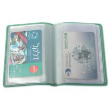 אלפון כיס לכרטיסי אשראי